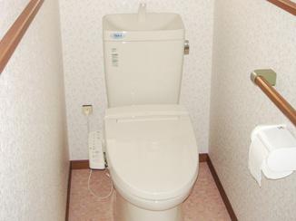 トイレリフォーム お掃除しやすく清潔な節水トイレ